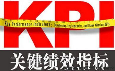 市场经理KPI考核业绩指标明细