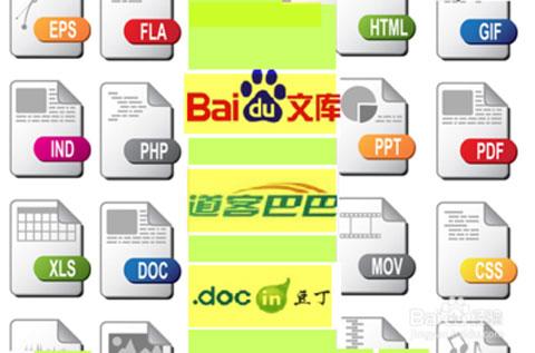 让文档成为装机软件推广的重要渠道资源