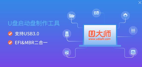 装机联盟U盘装系统赚钱:U盘启动盘装机赚钱工具安装过程